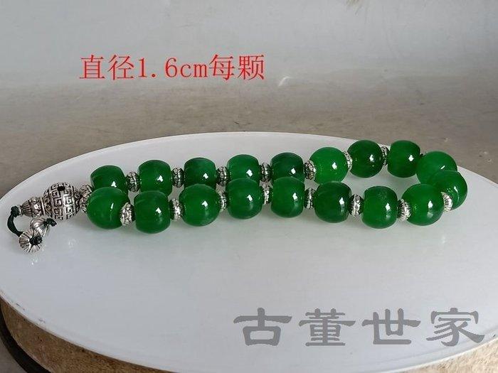 【聚寶閣】古董古玩翡翠一串冰種滿綠翡翠佛珠 sbh3641