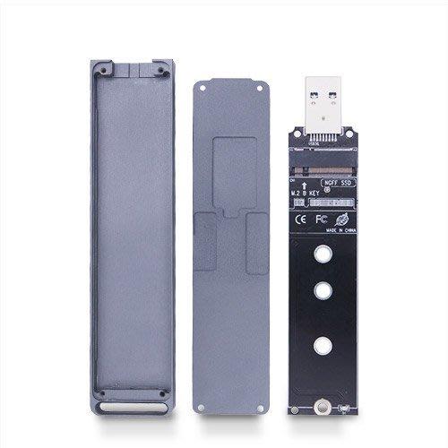 【開心驛站】Esense M.2 NGFF SSD 外接盒(07-EMS002)