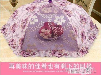 櫻花SHOP 防蠅罩 家用大號飯菜罩子桌蓋菜罩可折疊餐桌罩食物防蒼蠅長方形遮菜蓋傘 YH863