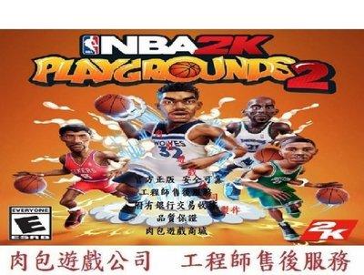 PC版 官方正版 肉包 NBA 2K 熱血街球場 2 STEAM NBA 2K Playgrounds 2