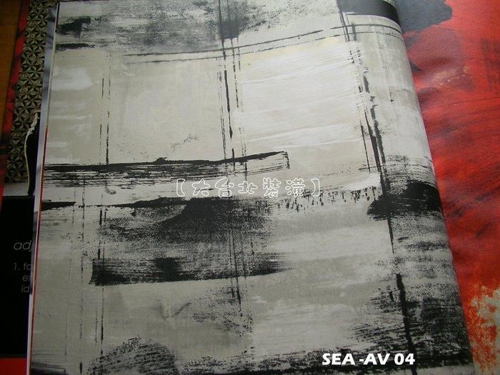 【大台北裝潢】美國Seabrook進口壁紙AV* Curie Texture 幾何藝術方格(3色)