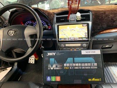 威德汽車精品 豐田 TOYOTA ALTIS 10.5代 安卓機 10.1吋 多媒體導航 主控面板 手機同步