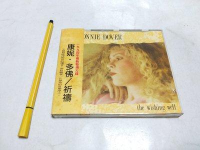 昀嫣音樂(CD101) CONNIE DOVER/ the wishing well 康妮多佛/祈禱 保存如圖 售出不退