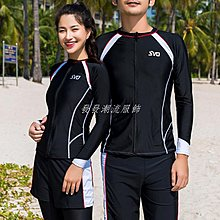 發發潮流服飾潛水服女情侶男士水母衣分體長袖長褲浮潛服防曬速干沖浪泳衣套裝