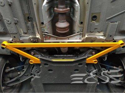 阿宏改裝部品 E.SPRING Luxgen URX 鋁合金 井字拉桿 後下防傾桿 3期0利率