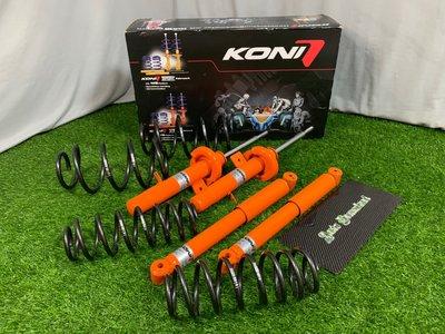 德國 Koni 哥尼 1120 橘筒 套裝 避震器 H&R 短彈簧 Audi 奧迪 A6 專用 (非 倍適登)