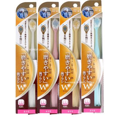*現貨* 日本製 日本直送 日本進口 超好用 職人製造 田邊重吉 田邊一郎 六列W刷毛牙刷【NAMU*JAPAN】