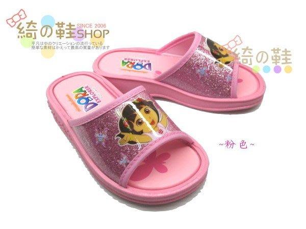 ☆綺的鞋鋪子☆ 【朵拉DORA】 兒童拖鞋 戶外拖鞋 運動拖鞋 2928粉色 臺灣製 MIT