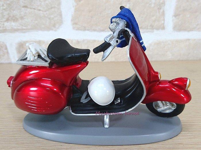 點點蘑菇屋 歐洲精品復古紅色古典單座墊機車擺飾 速可達 偉士牌機車 安全帽 摩托車模型 現貨
