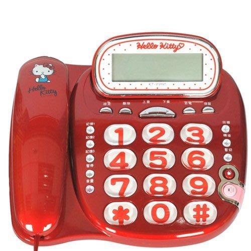 HELLO KITTY 來電顯示有線電話機 KT-229T