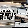 彰化【阿勇的店】SUBARU fORESTER森林人 倒...