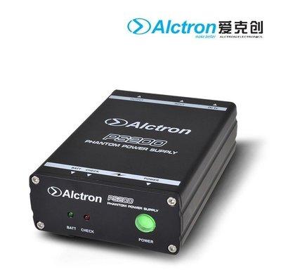 Alctron PS200 攜帶式48V幻象電源 電池.變壓器兩用(可免插電)(電容式麥克風必備)