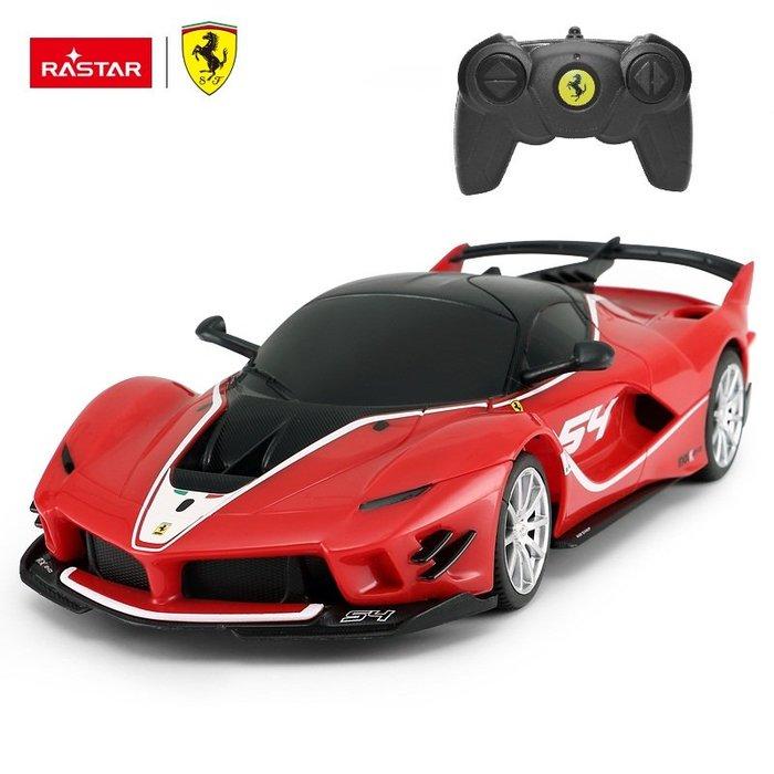 1:24 全新法拉利 Ferrari FXXK EVO 原廠授權遙控車 送電池5顆