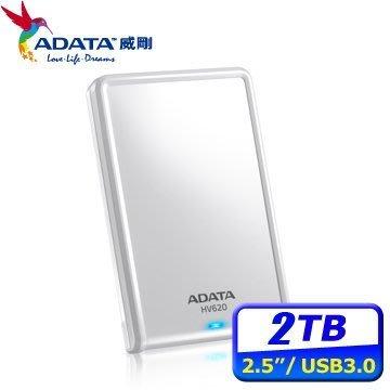 《SUNLINK》ADATA威剛 2T 2TB HV620S 2.5吋 外接式硬碟 隨身硬碟