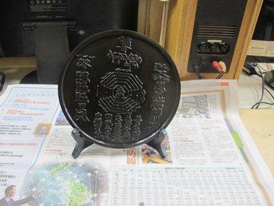 二手舖 NO.2711 純銅老件 八卦鏡 招財鎮宅化煞辟邪 黃銅鏡 古董收藏 擺件  銅器