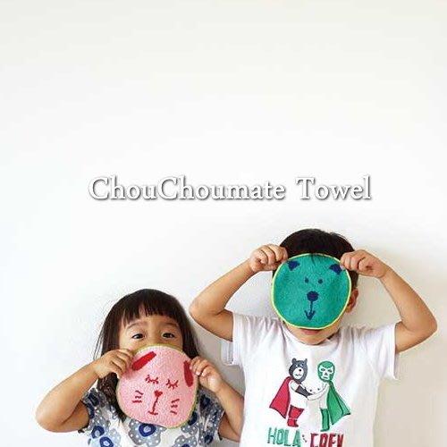 *Dou Dou House*日本Chouchoumate Towel圓形小毛巾(熊/兔)(現貨)