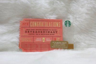 星巴克 STARBUCKS 美國 2014 6103 EXTRAORDINARY非凡 限量 隨行卡 儲值卡 卡片 收藏