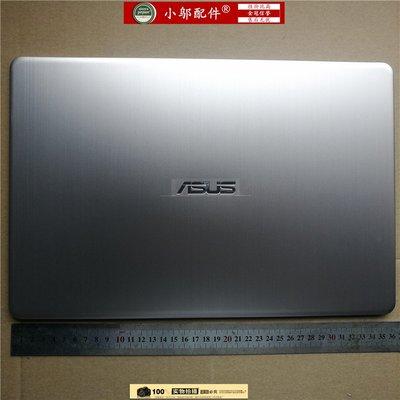 華碩ASUS  X510 X510UA A510 F510 X510UQ UN A殼 外殼 金屬殼