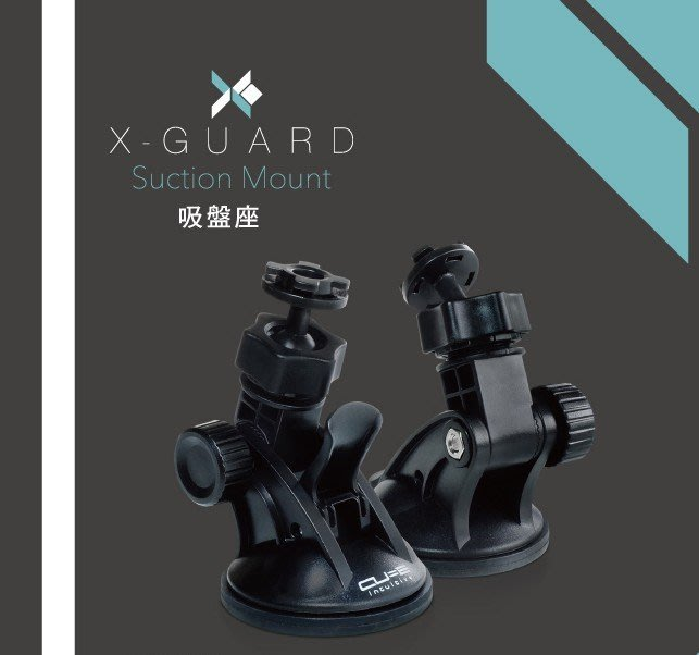 [安信騎士] CUBE X-Guard SUCTION MOUNT 酷比扣 吸盤座 傾斜角度可任意調整 手機架