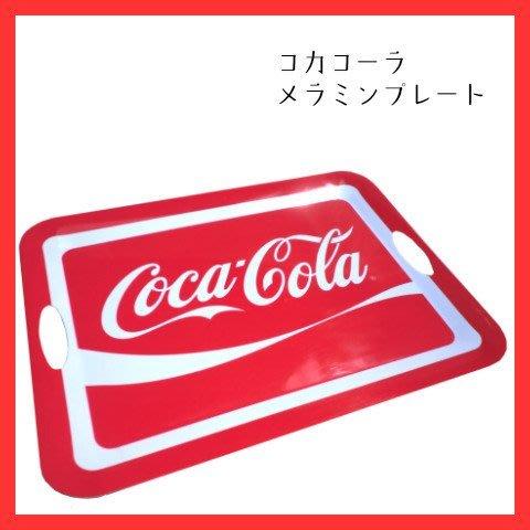 (I LOVE樂多)美國進口 可口可樂 Coca-cola 餐盤 托盤 餐具 裝飾擺飾皆可