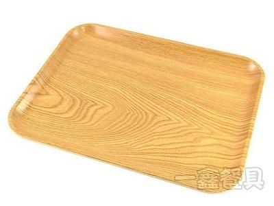 一鑫餐具【木紋花托盤  大 No.7200】營業用木紋托盤出菜盤餐盤麵包盤麥當勞托盤
