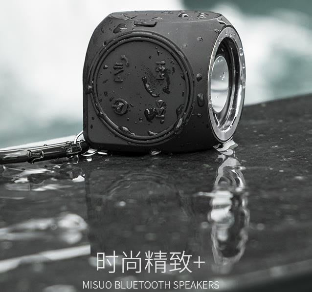 藍芽音響米索 無線藍芽迷你藍芽音箱小音響三防防水防摔防塵低音炮手機浴室音響 二度