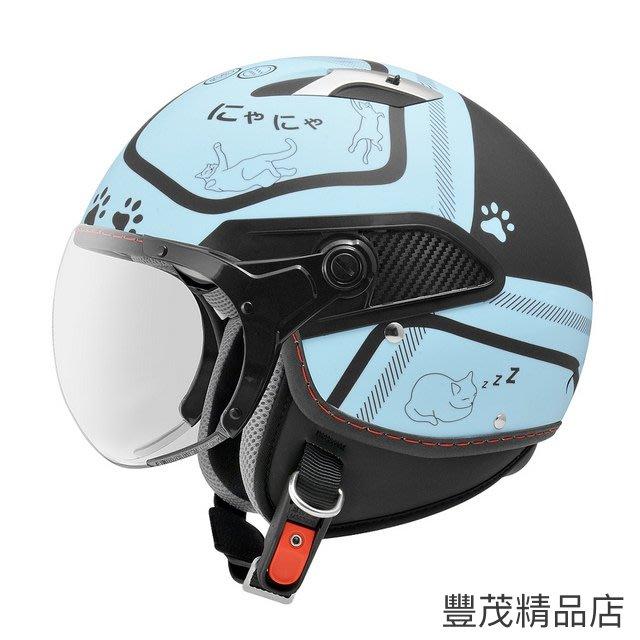 ZEUS 瑞獅 ZS-212C 212C 貓咪 消黑藍 AR5 半罩 小帽體 W鏡 內墨鏡 3/4罩 安全帽