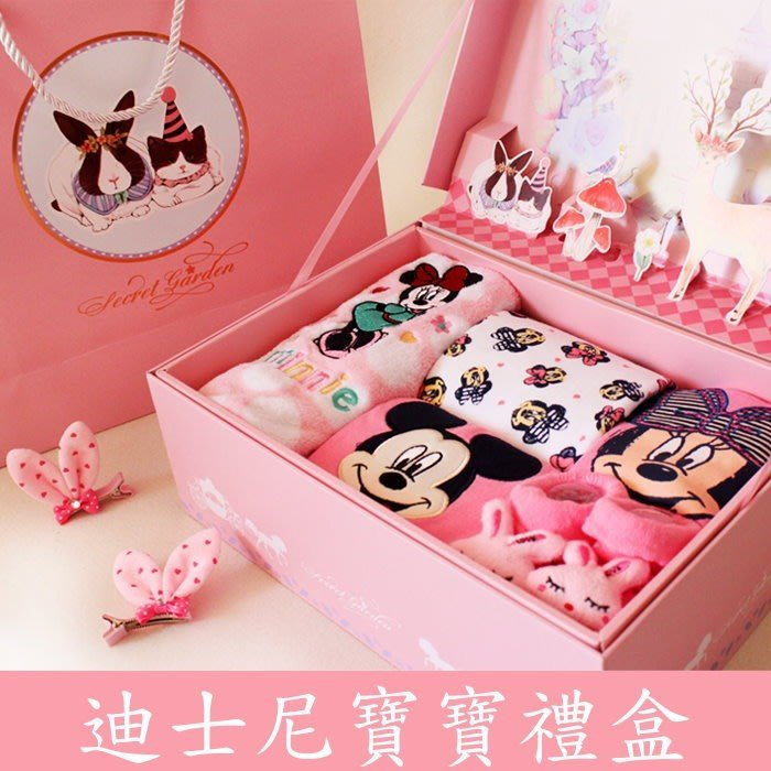 春夏秋新生兒衣服disney迪士尼寶寶嬰兒禮盒新生兒服裝用品禮盒