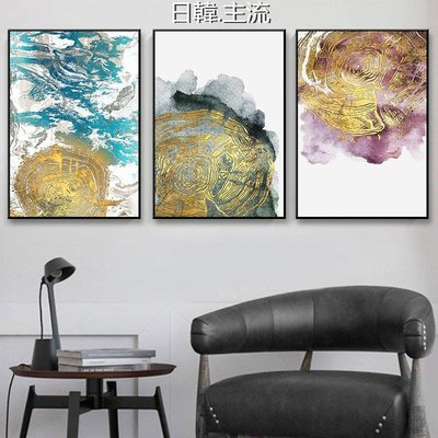 壁畫 掛畫 背景畫 飾畫 掛匾北歐客廳裝飾畫 抽象圖案掛畫單副畫 現代簡約時尚大氣單副幅壁畫
