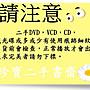 【珍寶二手書齋CD2】LOOSEN UP JORN
