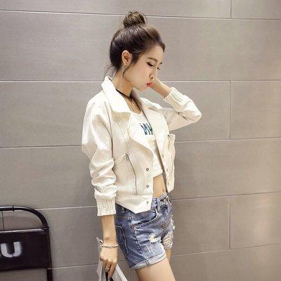 春款韓版白色顯瘦牛仔外套女修身長袖時尚夾克短外套