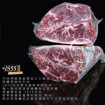 極禾楓肉舖~1855熟成嫩肩里肌(板腱)(choice)~煎烤燒肉~好吃不膩口~