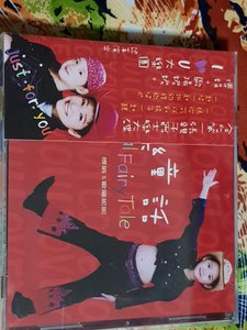 R華語團(全新未拆CD)音樂童話~傅娟和歐陽妮妮~(全)