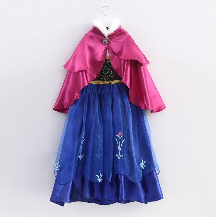 【Kathie Shop】冰雪奇緣Frozen安娜ANNA公主裙含披風表演服洋裝禮服 萬聖節耶誕節PARTY生日晚會