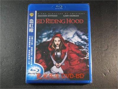 [藍光BD] - 血紅帽 Red Riding Hood ( 得利公司貨 )