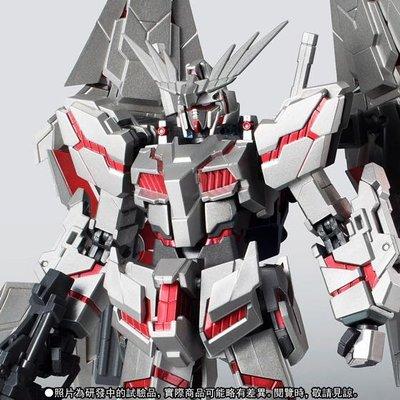 全新未開封💮直角盒🎁ROBOT SPIRITS 魂 獨角獸 鳳凰 UNICORN GUNDAM 03 PHENEX type RC