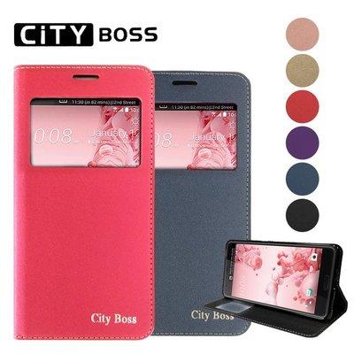 CITY BOSS 望系列 5.8吋 APPLE iPhone X/iX 蘋果 視窗 側掀皮套/磁扣/磁吸/側翻/保護套