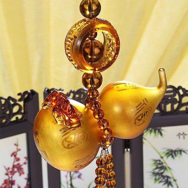 A款豪華版6色精選吉祥如意貔貅加路路通琉璃葫蘆香水汽車掛件 香水座 汽車掛飾 居家吊飾.掛飾.壁飾.既日起買二送一