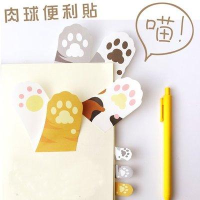 【鉛筆巴士】現貨 肉掌便利貼 便條紙 文具 辦公小物 貓咪 肉球 粉 筆記 MEMO 可愛N次貼 K1610011