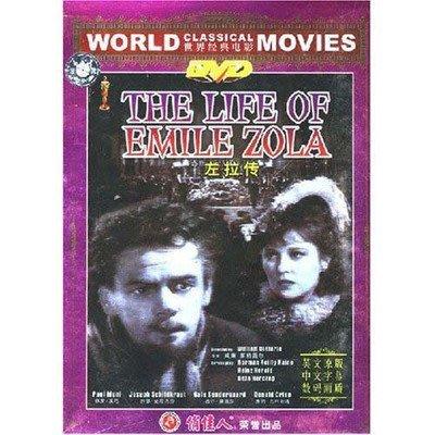 歐美電影 左拉傳(1碟)DVD