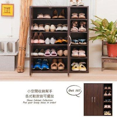 鞋櫃 鞋子 收納櫃 玄關【居家大師】SC003BR 大地色系-小資簡約輕巧鞋櫃電腦桌/全身鏡茶几桌電視櫃
