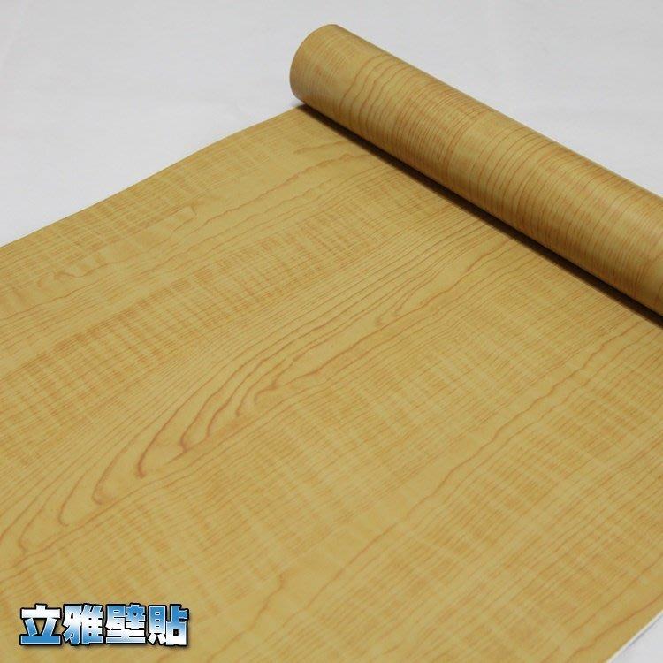 【立雅壁貼】高品質自黏壁紙 壁貼 牆貼 每捲45*1000CM《木紋WLP201》