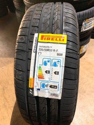 【田中輪胎館】倍耐力 P7 225/50-18 失壓續跑胎 BMW X3 原廠認證胎