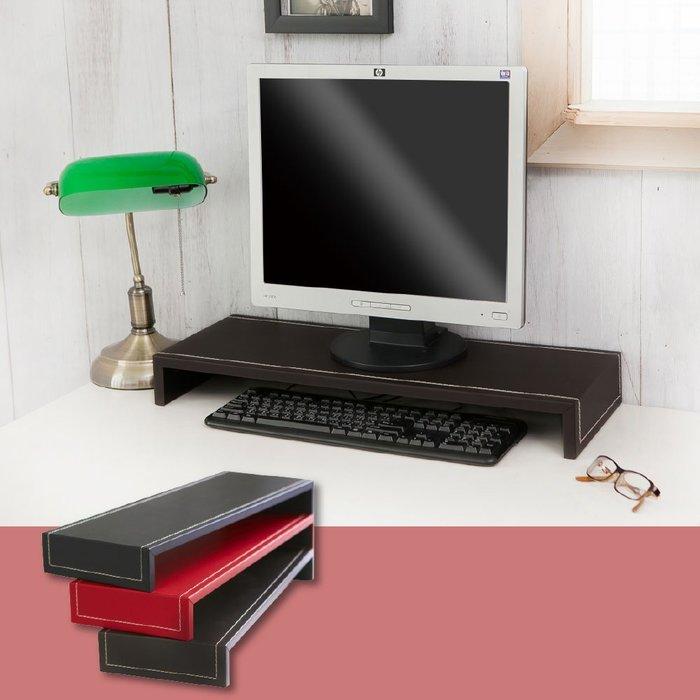 螢幕架 桌上架 鍵盤架 【居家大師】正寬65公分皮革大尺寸螢幕架 電腦桌 架子 螢幕架 ST005 10入共1999