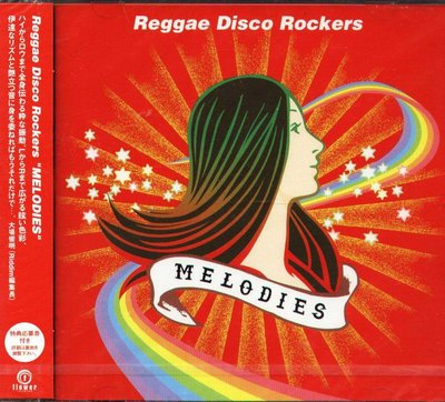 K - レゲエ ディスコ ロッカーズ REGGAE DISCO ROCKERS - MELODIES - 日版 NEW