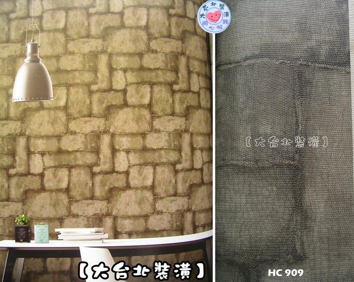 【大台北裝潢】HC國產現貨壁紙* 仿建材 石材堆疊 (2色) 每支580元