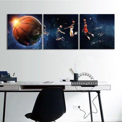 實木框畫 NBA球星 Kobe Jordan James 人物海報 居家裝飾 客廳掛畫 臥室壁貼壁畫【阿鳳】