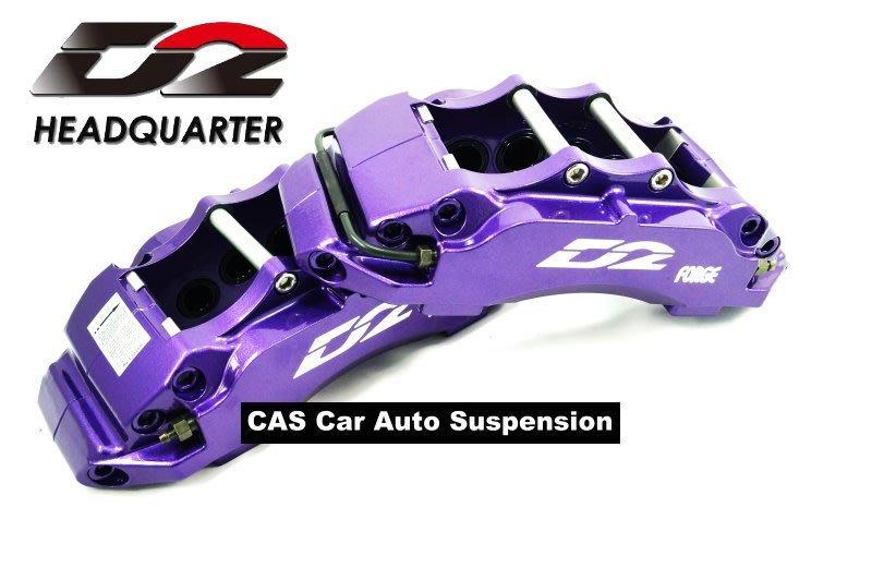 CAS【D2前8活塞卡鉗 ALFA ROMEO GT (excluding 3.2 cc) (2003~2010)】