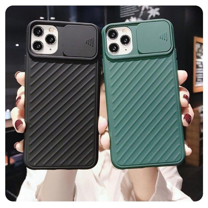 FuNFang_純色斜紋自帶鏡頭保護全包手機殼 手機軟殼iphone 11 Pro Max X XS XR 78