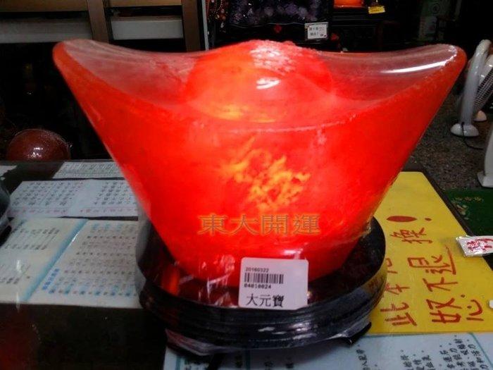 台中市買鹽燈鹽晶燈 東大鹽燈 天然造型鴿血紅鹽燈1-60公斤【東大開運館】